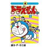 ドラえもん プラス 6 (てんとう虫コミックス)