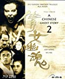 A Chinese Ghost Story 2 [Blu-ray]
