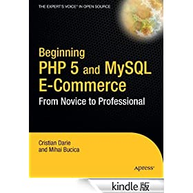 Beginning PHP 5 and MySQL E-Commerce: From Novice to Professional (Books for Professionals by Professionals)