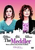 マダム・メドラー おせっかいは幸せの始まり [DVD]