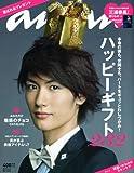 an・an ( アン・アン ) 2010年 2/3号 [雑誌]