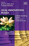 Legal Innovations in Asia: Judicial Lawmaking and the Influence of Comparative Law (Studies in Comparative Law and Legal Culture series)