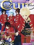 Cure (キュア) 2012年 12月号 [雑誌]()