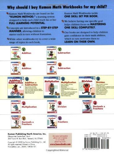 grade 1 addition kumon math workbooks pdf