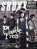 SHOXX (ショックス) 2013年 04月号