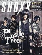 SHOXX (ショックス) 2013年 04月号 [雑誌]()