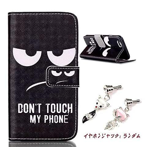 【手作りの】 iphone6s ケース 個性的,gucci iphone6s ケース クレジットカード支払い 促銷中
