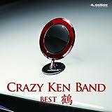クレイジーケンバンド・ベスト 鶴(初回限定)(DVD付)