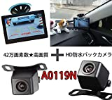 A0119N搭載 5インチバックカメラセット 大画面バックモニター 大人気高画質+広角170度+カラーa0119N omt50set1
