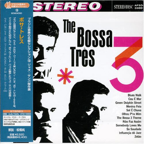 BOSSA TRES - THE BOSSA TRES - LP