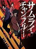 サムライチャンプルー BOX [DVD]