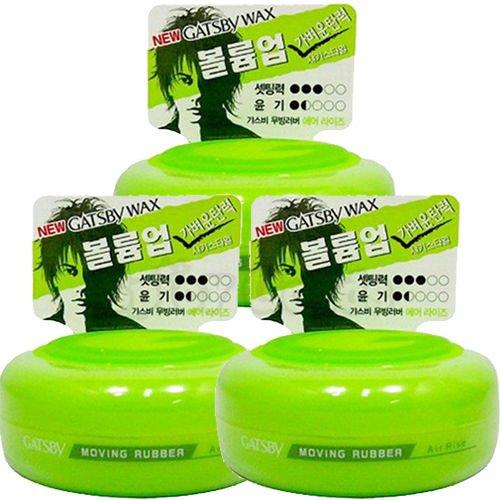 GATSBY Moving Rubber Hair Wax Air Rise 3pcs Set - 2.82oz (80g) x 3 (Uevo Hair Wax compare prices)
