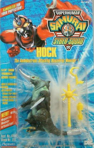 Superhuman Samarai Syber-Squad Hock