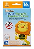 Simba Natural Mosquito Repellent Sticker (16pcs) with Citronella and Lemon Extract/ No DEET, Extra Safe!
