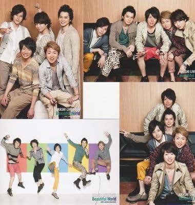 フォト4枚セット 嵐(集合) 2011-2012 「ARASHI LIVE TOUR Beautiful World」
