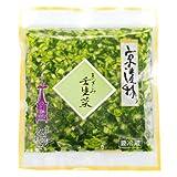 京都のお漬物 国産 刻み壬生菜(きざみみぶな) 京都産 京漬物・京つけもの