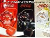 コカ・コーラ シリコン・ウォッチ 腕時計 ホワイト