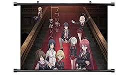 Trinity Seven Anime Wall Scroll Poster (32x20) Inches
