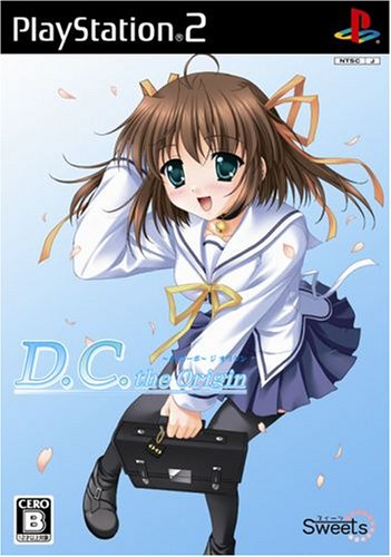 D.C. ~ダ・カーポ~ the Origin(通常版)