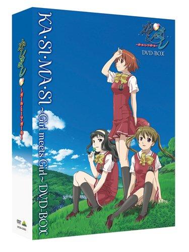 EMOTION the Best かしまし~ガール・ミーツ・ガール~ DVD-BOX