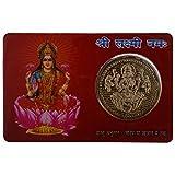 Varanasi Enterprises Metal Goddess Laxmi Dhan Laxmi Vaibhav Laxmi Pocket Card Yantra (8.89 Cms X 5.08 Cms, Gold)