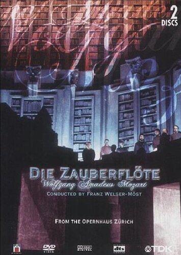 Mozart: Die Zauberflote (The Magic Flute) -- Zurich/Welser-Most [DVD]