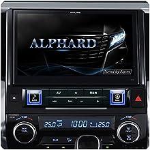 ALPINE(アルパイン)カーナビゲーション10型【30系アルファード専用・ブラックキー/ホワイトイルミ】 EX10-AL-B