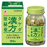 【第2類医薬品】タケダ漢方便秘薬 180錠