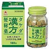 【第2類医薬品】タケダ漢方便秘薬 180錠 ランキングお取り寄せ
