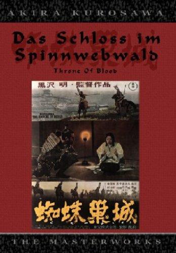 Akira Kurosawa's Das Schloß im Spinnwebwald