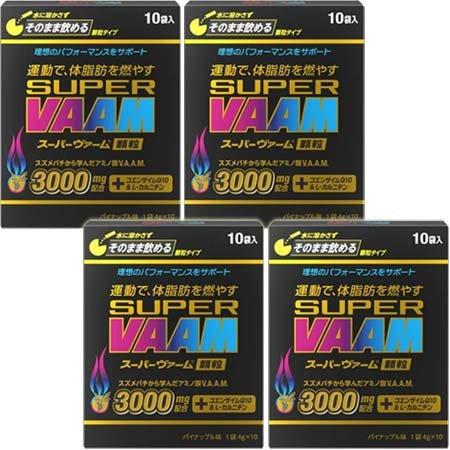 明治 ヴァーム スーパーヴァーム顆粒 10袋入 4箱セット 40袋 2650953×4