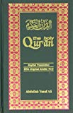 img - for The Holy Qur'an: Arabic Text with English Translation book / textbook / text book