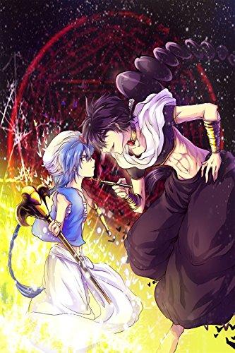 [Kelly Carrillo Magi The Labyrinth of Magic Silk Silk Fabric Print Japanese Anime Poster Boys and Girls Bedroom Art Deco WallSilk] (Wizard Of Oz Tattoo Ideas)