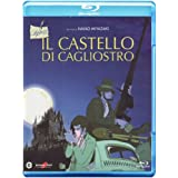 Lupin III - Il Castello Di Cagliostrodi Hayao Miyazaki