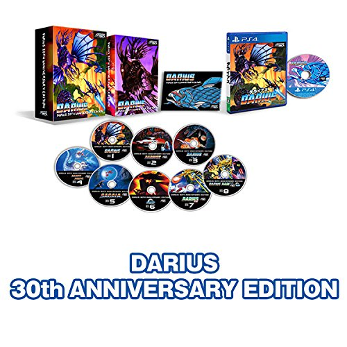 【Amazon.co.jpエビテン限定】DARIUS 30th ANNIVERSARY EDITION - PS4