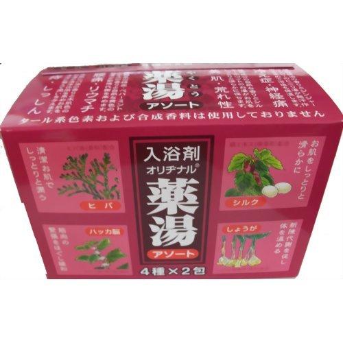 オリヂナル 薬湯分包アソート 30g×8