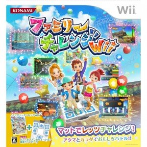 Family Challenge Wii (w/ Controller) [Japan Import]