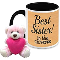Mug For Sister - HomeSoGood Best Sister In The Universe White Ceramic Coffee Mug With Teddy - 325 Ml
