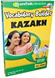 Vocabulary Builder Kazakh (PC/Mac)