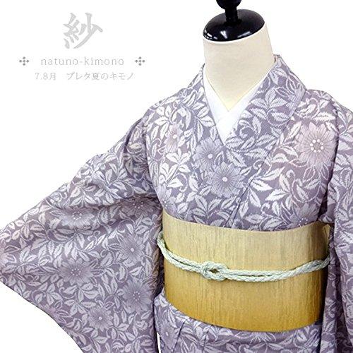 【夏物】紗の洗える着物 No,27 渋紫/つる草花 (Lサイズ)
