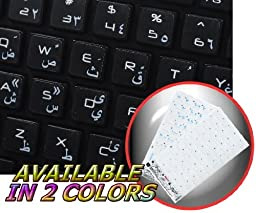 MAC ARABIC STICKER FOR KEYBOARD WITH WHITE LETTERING ON TRANSPARENT BACKGROUND
