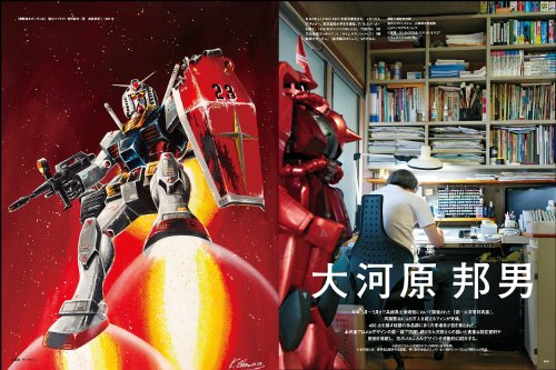 illustration (イラストレーション) 2013年 09月号 [雑誌]