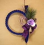 プリザーブドフラワー お正月飾り カラフルしめ縄リース ブルー