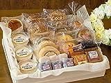 【 敬老の日用 】 プリン シュークリーム ロールケーキ チョコ チーズケーキ 半生 ケーキ いろいろセット (特大サイズ 28個入り)