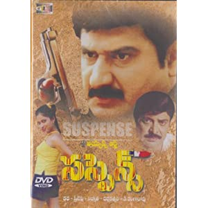 Telugu Suspense Movies
