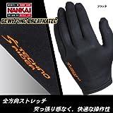 ナンカイ(NANKAI) ING-16 ストレッチインナーグローブ BK FREE G01600