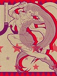 ジョジョの奇妙な冒険 Vol.6 (紙製スリムジャケット仕様)(初回限定版) [DVD]