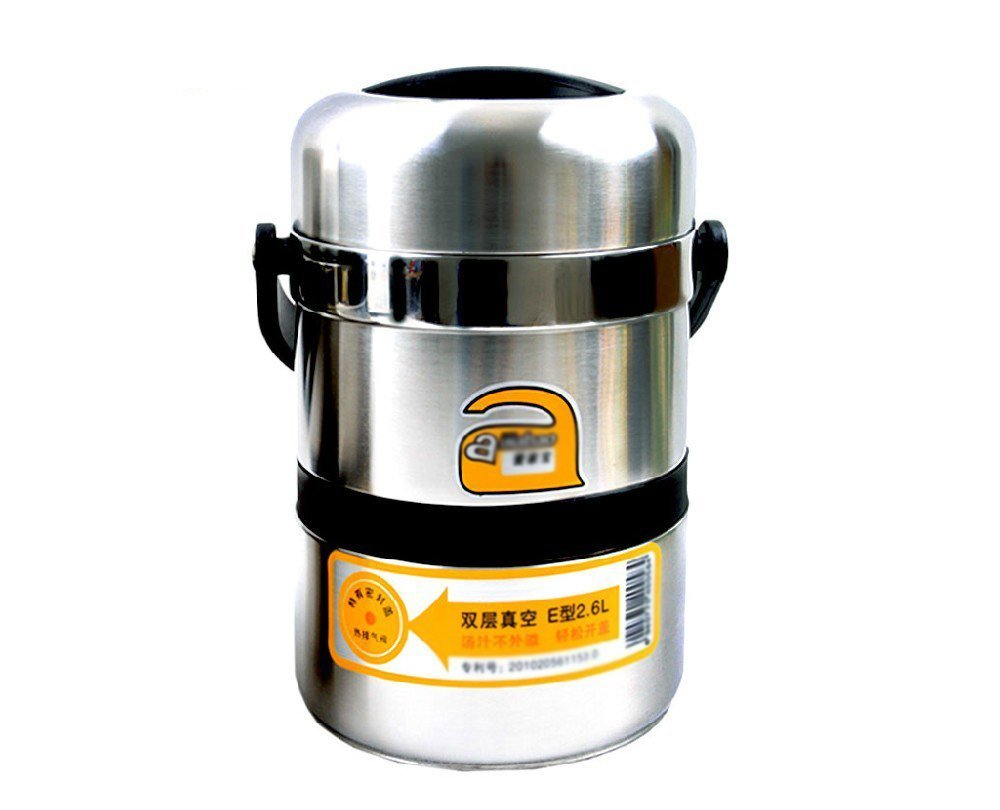 Stainless Steel Vacuum Heat Preservation Portable Bento Lunch Jar