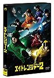 エイトレンジャー2 DVD 通常版[DVD]