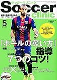 第7回 福岡県ユース(U−15)サッカーリーグ 2部Bグループ